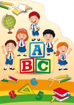 Диплом ABC